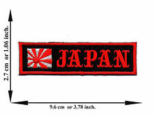 Japan JP Flag Nation Biker Football Sport Logo Applique Iron on Patch Sew
