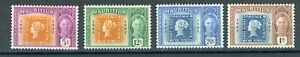1948 Mauritius Stamps: The 100th Anniv of Mauritius Stamps; Full set, MNH &OG