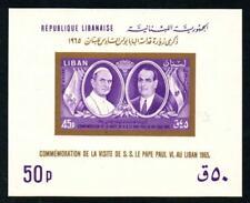 More details for sod lebanon 1965 pope paul's visit imperf s sheet superb mnh ms833a cv £80