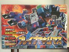 [NIB] Takara Transformers Car Robot C-027 Brave Maximus