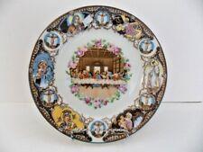 """The Last Supper"" Noritaki Plate Giftcraft Toronto 50's - 60's Vintage"