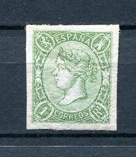 1865.ESPAÑA.EDIFIL 72*.NUEVO.FIRMADO CAJAL.CAT 570 €