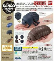 all 4 sets Full comp Capsule toy Pill bugs 04 pill bugs and round beetle/Bandai