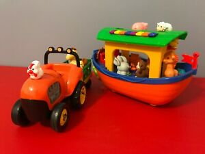 USED - Kiddieland Farm Tractor & Noahs Ark Play Set