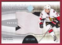 STEPHANE DA COSTA RC 2011-12 UD ULTIMATE COLLECTION DEBUT THREADS PATCH #87/100