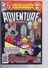 Adventure Comics #462 VF-/VF Death of Earth-2 Batman Bronze Age DC Comics
