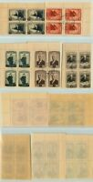 Russia USSR, 1945 SC 1002-1006 used, CTO, block of 4. f5702a4
