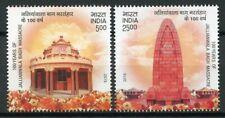 India 2019 MNH Jallianwala Bagh Massacre 2v Set Architecture Military War Stamps