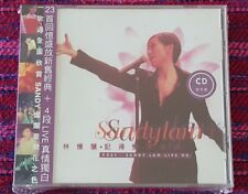 Sandy Lam ( 林憶蓮 ) ~ 亞洲巡迴演唱會 ( Malaysia Press ) Cd