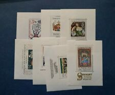 Czechoslovakia Stamps, Mint And Hinged Souvenir Sheets