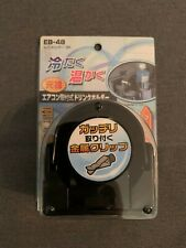 Initial D Drink Cup Holder Black A/C Vent Keep Cold or Hot Made In Japan