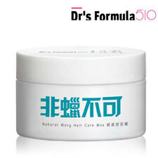 [DR'S FORMULA 510] Natural Wavy Hair Care Wax 100g NEW