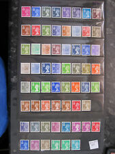 More details for northern ireland decimal unmounted mint (mnh) machins 61 different types