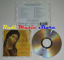 CD RUSSIAN MEDIEVAL CHANT 1995 FRANCE OPUS 111  OPS 30-120 no mc lp dvd vhs