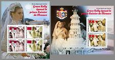GUINEA REP. 2020 ** Grace Kelly heiratet Prinz Rainier von Monaco #09-337baB