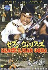 Beach Of The War Gods - Hong Kong Rare Kung Fu Martial Arts Action movie 25E
