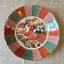 Arita Amari Salad Plate Porcelain Peacock Red Green Fluted Vintage Japan
