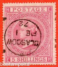 """Sg. 126. J121 (1). """"eh"""". 5 / - Rosa. Placa 1. una multa del 1 de febrero de 1872 Cds"""