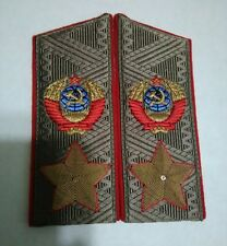 Soviet Russian Marshal of the Armed Forces Army shoulder epaulets boards replica