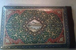 ANTIQUE 19th CENT. KORAN   Quran cover ARABIC ISLAMIC  LACQUERED