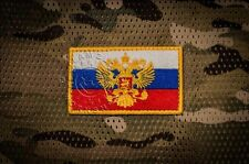 Russian flag with the coat of arms embroidery patch