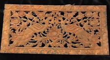 VTG HAND CARVED WOODEN PLAQUE PEACOCKS FLOWERS OXIDIZED PATINA