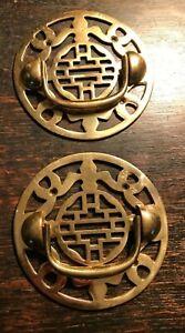 Chinese Vintage Solid Brass SHOU symbol Drawer Pulls Handles 1950'S round 5''