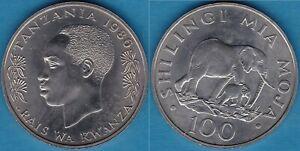 Tanzania 1986 100 shillings Elephant KM-18 BUNC - US Seller