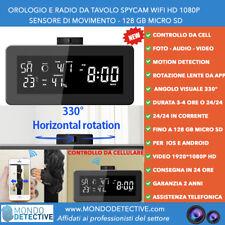 Spy Cam orologio wifi p2p 3g controllo da cellulare 1080p HD motion detection SD
