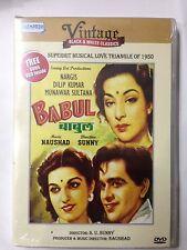 BABUL DVD - DILIP KUMAR, NARGIS - BOLLYWOOD MOVIE DVD
