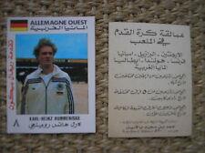 RUMENIGGE  MUNDIAL ESPANA 82 1982 WORLD CUP FIGURINA CARD ARAB RARA ARABA