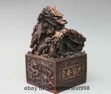 Chinese Red Pure Bronze Copper Nine Dragon signet emperor imperial seal