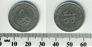 Bahrain 2000 (1420) - 50 Fils Copper-Nickel Coin - Stylized sailboats