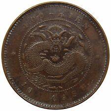 (m40) - china foo-ctaegoría Fu-ctaegoría 10 Cash Guangxu - 1901 (05) - dragón-vf-y # 100