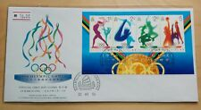 Hong Kong 1996 Olympic Games MS Stamps FDC 香港纪念奥林匹克运动会小全张首日封(帆船邮戳)