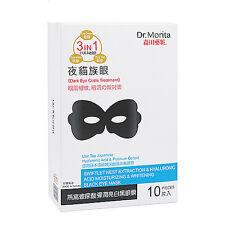 [DR MORITA] Swiflet Nest & Hyaluronic Acid Moisturizing Whitening Eye Mask 10pcs