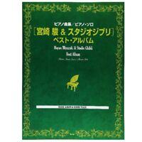 Hayao Miyazaki & Studio Ghibli Best Album Piano Solo Sheet Music Book with track