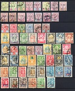 THAILAND  a nice selection oldies all F/VF used