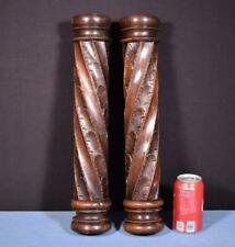 "*18"" Tall Pair of Antique Oak Wood Baluster Posts, Pillars or Columns Salvage"