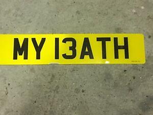 Number plate MY13 ATH (MY 13ATH) MY BATH? cherished Bath rugby