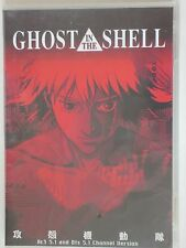 New Ghost In The Shell Movie Anime DVD, English Spanish Subtitles