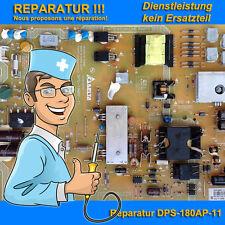 Reparatur Netzteil Modul DPS-180AP-11A für LED-TV PHILIPS 55PFL5507, 55PFL5527