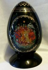 Ruslan & Ludmila Black Porcelain Egg Palekh Russian Fairy Tale Story Collectible