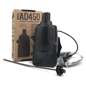 ICOtec AD450 Attachable Predator Decoy for GC series, Night Stalker, and Hellion