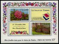 France 1993 Bloc N°15 NEUF ** LUXE sans charnière