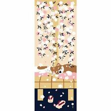 Hamamonyo Nassen Tenugui Towel Spring of Shiba inu and Cat