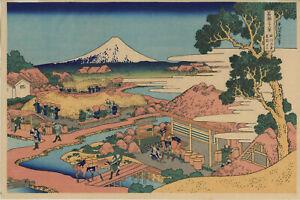 UW»Estampe japonaise Katsushika Hokusai - Katakura - 17 D38