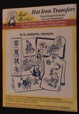 Aunt Martha's Hot Iron Transfers 4019 Oriental Designs Pattern