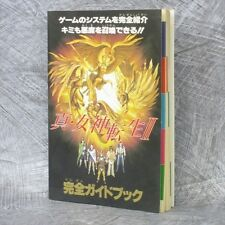 SHIN MEGAMI TENSEI II 2 Perfect Guide Booklet SFC Book Ltd