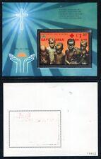 Biafra 1969 Children Hands Cross Imperf souvenir sheet Save Biafra over. x32263